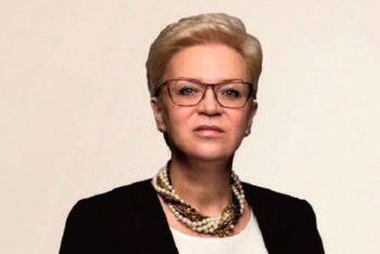 Кириленко Елена Александровна